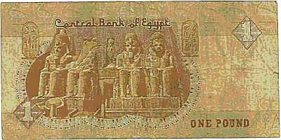 BILLET D'EGYPTE A