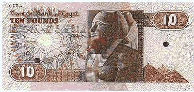 BILLET D'EGYPTE B
