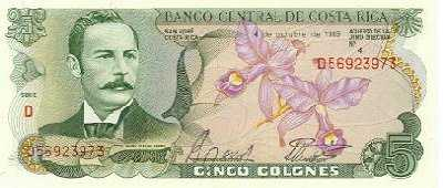 COSTA RICA 5 COLONES (face)