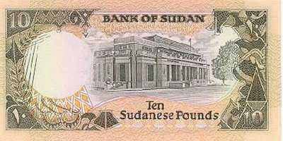 SUDAN 10 POUNDS (face)