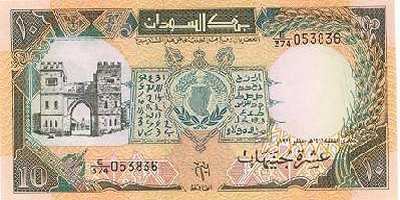 SUDAN 10 POUNDS (back)